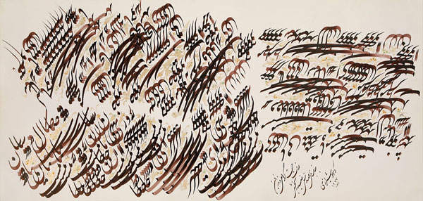 چند اثر از آثار سیاه مشق استاد علی شیرازی