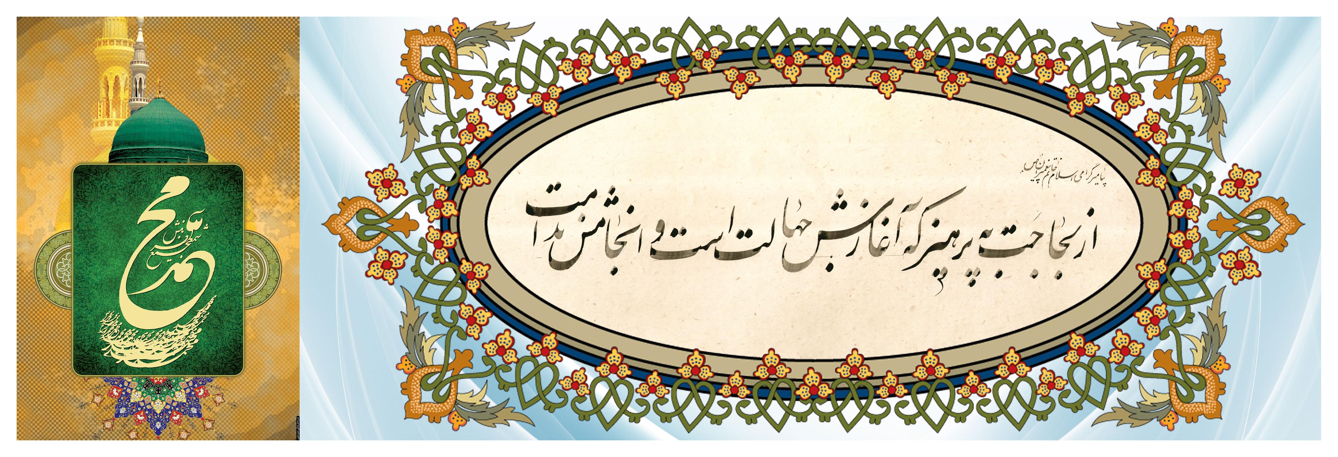 عکس تولد پیامبر اکرم (ص)